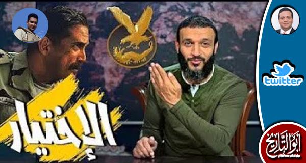 عبد الله الشريف 100% ..عبد لله وحده و شريف