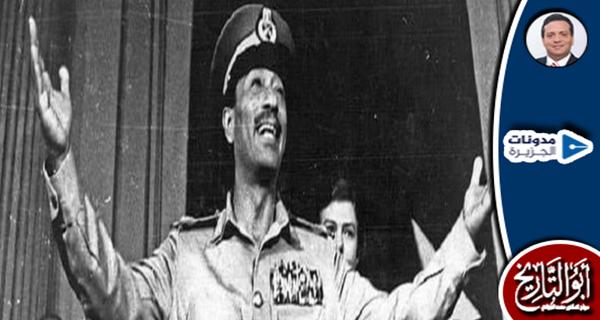 الترتيبات التاريخية قبل عودة الأحزاب في عهد الرئيس #السادات