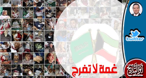 من سنن الله أن ينخسف كل نظام دعم قتل الأبرياء في مصر على يد الانقلاب