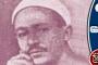 التنافس على لقب شاعر الملك بين مصطفى صادق #الرافعي وعبد الله #عفيفي