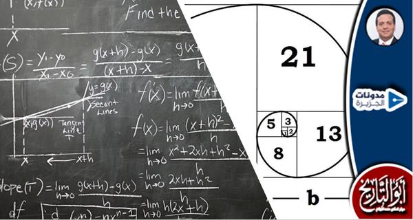ما بين الرياضيات واللغة
