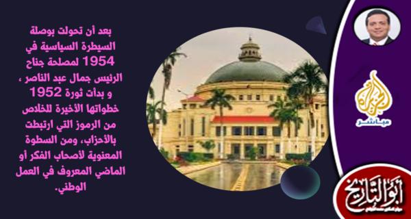 حين كان مدير جامعة القاهرة هو رئيس المجلس الأعلى للجامعات