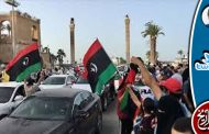 قلوب المصريين ضد الانقلاب والدليل بهجتهم  بهزيمة حفتر وعقيلته
