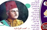 قصة #حافظ_عفيفي الذي لم يحافظ على العرش