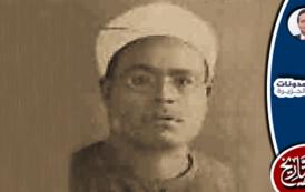 شيخ النحاة العلامة #محمد_عرفة صاحب المذهب الفطري في تعليم النحو