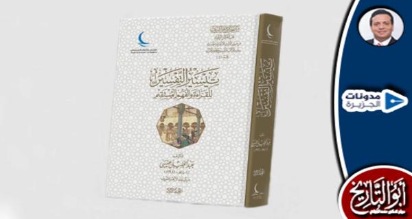 العلامة عبد الجليل عيسى صاحب أيسر تفسيرين للقرآن الكريم