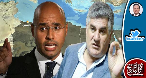 قبل أن تدعموا ابن القذافي ليحكم ليبيا سلموا الحكم لابن عبد الناصر فهو (مستني)