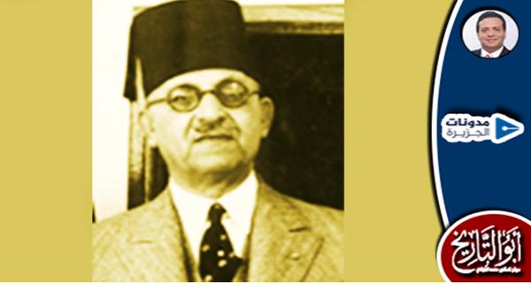 عبد الفتاح يحيى باشا رئيس الوزراء الذي ابتدع فكرة اليمين الدستورية
