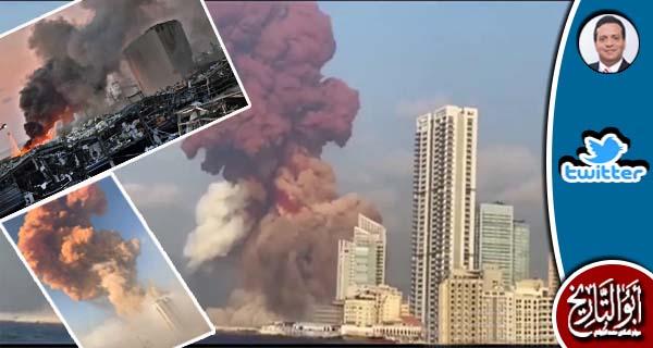 اللهم الطف بأهلنا في بيروت فإن الذئاب والضباع والخنازير اجتمعت عليهم