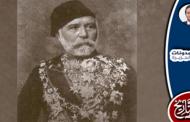 محمد شريف باشا أبو السياسة وأبو الدستور
