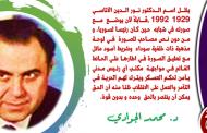 الرئيس السوري الذي سجنه وزير دفاعه حتى وفاته