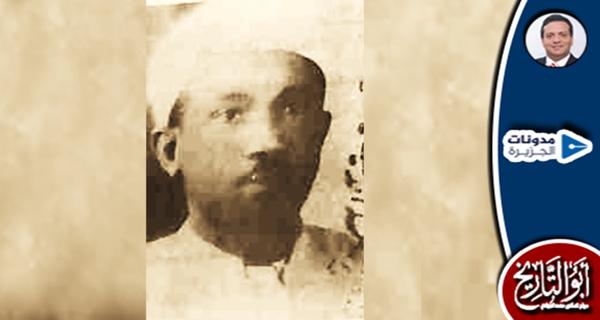 هكذا عرفت شيخ علماء السودان العلامة محمد المبارك عبد الله