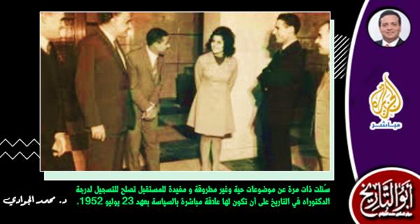 رؤية القيادات العسكرية للدبلوماسية المصرية