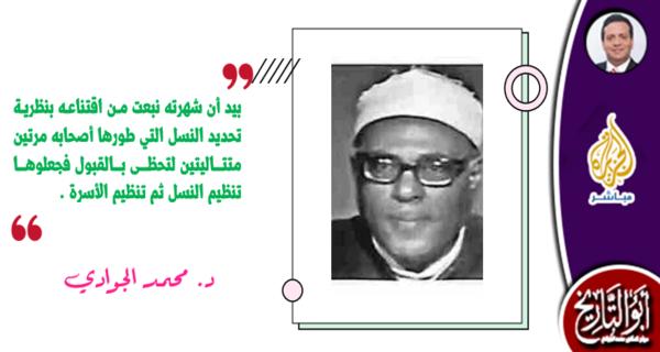 الشيخ النجار أبرز المنخدعين في تحديد النسل