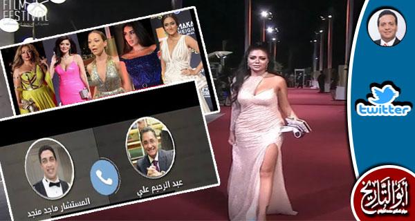 مهرجان القاهرة للمسرح التسريبي ومهرجان الجونة لمسرح الكساة العراة