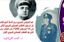 سامي الحناوي الرئيس السوري الذي لم ينل من الانقلاب إلا الاغتيال
