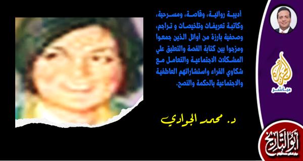 صوفي عبد الله النموذج القبطي للأدب الهادف