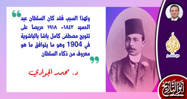 مصطفى كامل الروح التي استيقظت بها مصر
