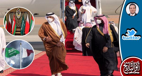 الليونة موقف الرياض المرونة البحرين  اللدونة أبوظبي اللزوجة مدبولي