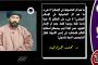 جمال الدين الأفغاني.. المتهم بالماسونية.. ولماذا يعاديه السلفيون ويرفضه الغرب؟!