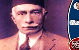 الأمير يوسف كمال الذي أسس كلية الفنون الجميلة