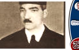 أحمد عبد الغفار باشا زعيم المنوفية والأحرار الدستوريين