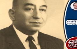 الدكتور الذي أعدته جامعة القاهرة خبيرا في الحبشة