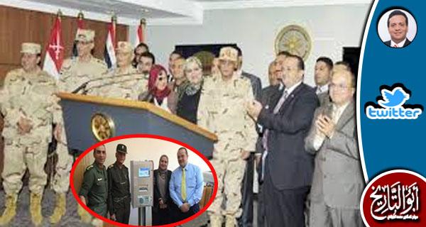 بموت اللواء عبد العاطي كفتة مات نصف الانقلاب بلا مبالغة