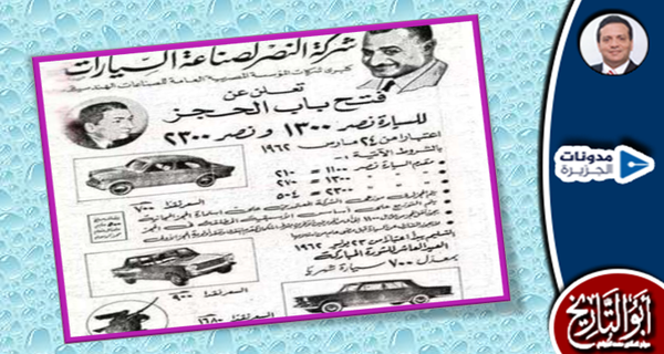 لماذا انتهت صناعات عهد عبدالناصر بخسائر فادحة؟