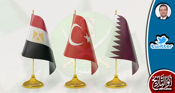 قلنا ونقول وسنقول .. ليس للقاهرة الآن في الدنيا كلها إلا تركيا وقطر