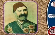 رياض باشا الذي أحبه الأفغاني ومحمد عبده