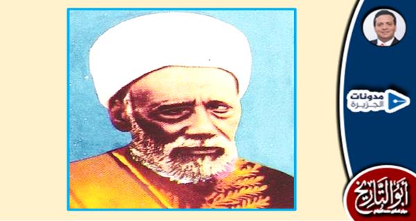 الإمام العظيم الشيخ محمد أبو الفضل الجيزاوي