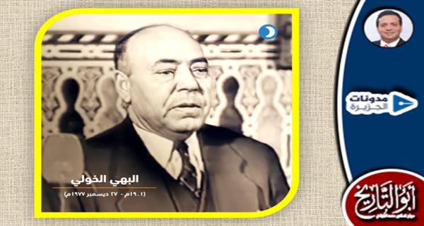 أول من كتب في علم الدعوة..