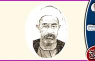 الشيخ شريف سليم الأزهري رائد العلوم التربوية..