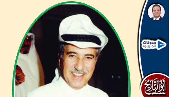 الشاعر السعودي يحيى توفيق.. ومدح الرسول