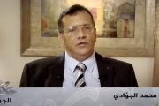 حكاوي الجوادي: عبد اللطيف البغدادي ج2