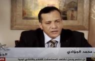 حكاوي الجوادي: الدكتور صوفي أبو طالب