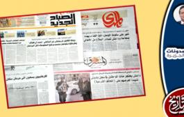 الشيخ أحمد عيسى عاشور الرائد المؤسس للصحافة الإسلامية