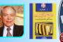العبقري الالمعي  اسامة الباز أبرز الذين صنعوا أسطورة مبارك