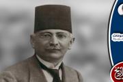 محمد كرد علي علامة دمشق ومؤرخ الشام